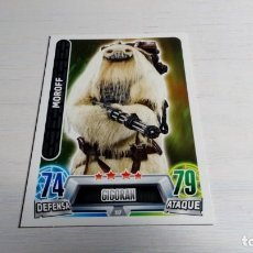 Coleccionismo Cromos antiguos: N° 117 MOROFF STAR WARS TOPPS FORCE ATTAX CARD CARREFOUR. Lote 206840353