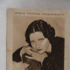 Coleccionismo Cromos antiguos: KAY FRANCIS ARTISTAS EMINENTES CINEMATOGRAFICOS LIBRERIA Y PAPELERIA MUÑOZ ZAMORA AÑOS 30CINE. Lote 207231878
