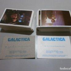 Coleccionismo Cromos antiguos: LOTE DE 200 CROMOS GALACTICA EDITORIAL MAGA 1978 NUNCA PEGADOS. Lote 209346893