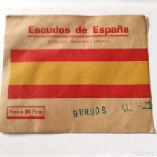 Coleccionismo Cromos antiguos: BURGOS CROMO SOBRE SIN ABRIR ESCUDOS DE ESPAÑA - MUY RARO. Lote 209652981