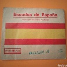 Coleccionismo Cromos antiguos: ESCUDOS DE ESPAÑA SOBRE SIN ABRIR (VALLADOLID) MUY RARA COLECCIÓN. Lote 210253260