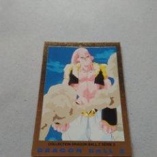 Coleccionismo Cromos antiguos: Nº 57 SUPER BOO - CROMO CARTA DRAGON BALL Z, BOLA DE DRAGÓN SERIE 3 ORO, AÑOS 90. Lote 210351840