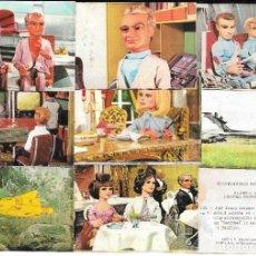 Coleccionismo Cromos antiguos: IÑI LOTE 44 CROMOS. GUARDIANES DEL ESPACIO. FHER 1967. VENDO SUELTOS. PREGUNTE FALTAS. GAMMA.. Lote 210618602