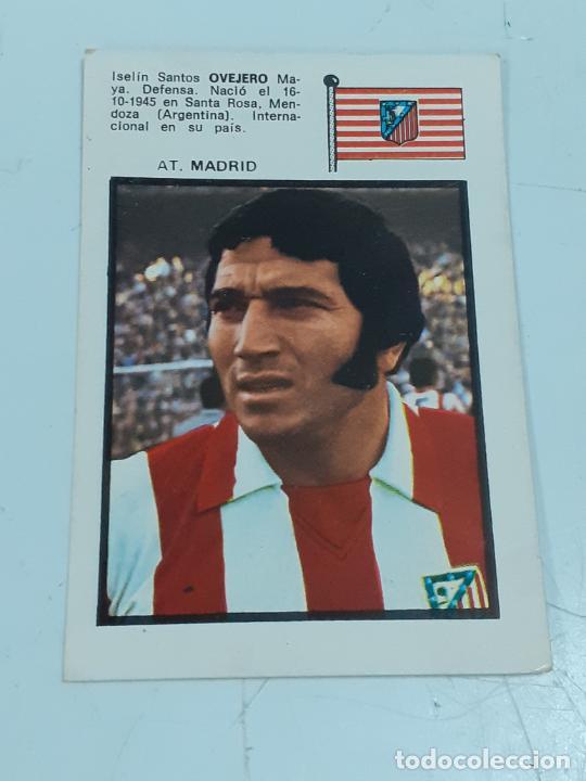 CROMO ISELIN SANTOS OVEJERO - DEFENSA-AT MADRID- SIN USAR/EDITORIAL FHER 1971 (2443) (Coleccionismo - Cromos y Álbumes - Cromos Antiguos)