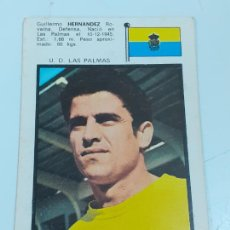 Coleccionismo Cromos antiguos: CROMO GUILLERMO HERNÁNDEZ ROVAINA- DEFENSA-U.D. LAS PALMAS- SIN USAR/EDITORIAL FHER 1971 (2451). Lote 213316726