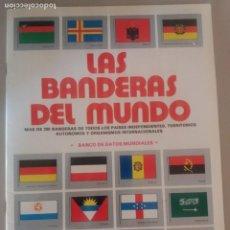 Coleccionismo Cromos antiguos: ÁLBUM VACÍO - LAS BANDERAS DEL MUNDO - EDICIONES EYDER- 1982- NUEVO/SIN ESTRENAR. Lote 213689326