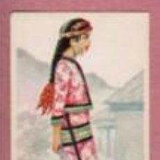 Coleccionismo Cromos antiguos: CROMO EDITORIAL MAGA COLE TRAJES TIPICOS N 68 TAIWAN. Lote 213697603