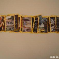 Coleccionismo Cromos antiguos: LOTE DE 17 CROMOS DE JURASIC PARK EDICIONES ESTE 1992. Lote 215931347