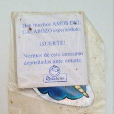 Coleccionismo Cromos antiguos: CROMO SIN ABRIR DE MATUTANO - DRAGONES Y MAZMORRAS. AÑO 1986. Lote 218029975