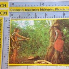 Coleccionismo Cromos antiguos: CROMO CROMITO DE CHUCHERÍAS DULCES CHOCOLATINAS. BIMBO. 72 ORZOWEI. ONIRO FILM 1978. Lote 219345197