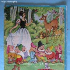 Coleccionismo Cromos antiguos: LOTE DE CROMOS. CROMOS SUELTOS; 0,80 €. BLANCA NIEVES Y LOS SIETE ENANOS. EDITORIAL FHER, 1964.. Lote 220920128