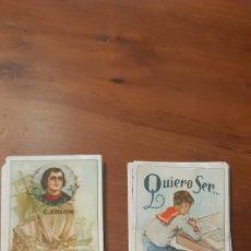 Coleccionismo Cromos antiguos: YO QUIERO SER , COLECCION DE PERSONAJES ISTORICOS , FALTAN TRES CROMOS. Lote 221718900