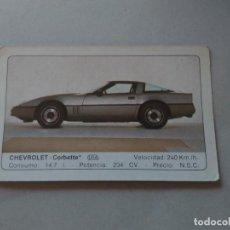 Coleccionismo Cromos antiguos: Nº 43 CHEVROLET CORBETTE - CROMO MOTOR COLECCIÓN COCHES 1986 EDICIONES UNIDAS S.A.. Lote 221844601