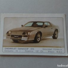 Coleccionismo Cromos antiguos: Nº 42 CHEVROLET CAMARO 2.8 - CROMO MOTOR COLECCIÓN COCHES 1986 EDICIONES UNIDAS S.A.. Lote 221844866