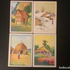 Coleccionismo Cromos antiguos: COLECCION 20 CROMOS COMPLETA VIVIENDAS TÍPICAS DEL MUNDO. Lote 221941977