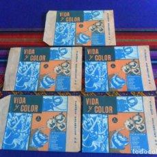 Coleccionismo Cromos antiguos: LOTE 5 SOBRE VACÍO VIDA Y COLOR 1. REGALO 2 COLECCIÓN UNIVERSAL LIBRO DE BANDERAS ESCUDOS MONEDAS.. Lote 222471400