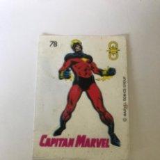 Coleccionismo Cromos antiguos: CAPITAN MARVEL - SUPER HEROES DE CROPAN. Lote 222613573