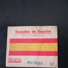 Coleccionismo Cromos antiguos: SANTANDER CROMO SOBRE SIN ABRIR ESCUDOS DE ESPAÑA - MUY RARO. Lote 223977678
