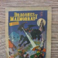 Coleccionismo Cromos antiguos: SOBRE DE CROMOS SIN ABRIR DRAGONES Y MAZMORRAS ED-PACOSA DOS--(1985). Lote 218219010