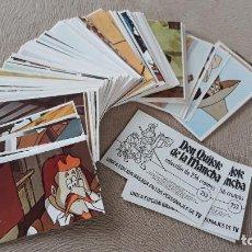 Coleccionismo Cromos antiguos: DON QUIJOTE DE LA MANCHA BRUGUERA AÑO 1973 COLECCIÓN DE 182 DE 256 CROMOS NUEVOS SE VENDEN SUELTOS. Lote 246229575
