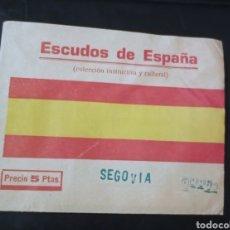 Coleccionismo Cromos antiguos: SEGOVIA CROMO SOBRE SIN ABRIR ESCUDOS DE ESPAÑA - MUY RARO. Lote 227783915