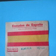 Coleccionismo Cromos antiguos: ALMERÍA CROMO SOBRE SIN ABRIR ESCUDOS DE ESPAÑA - MUY RARO. Lote 228534500
