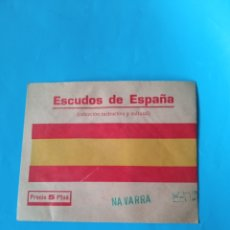 Coleccionismo Cromos antiguos: NAVARRA CROMO SOBRE SIN ABRIR ESCUDOS DE ESPAÑA - MUY RARO. Lote 228534620