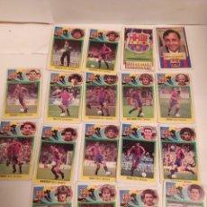 Coleccionismo Cromos antiguos: CROMOS FC BARCELONA 93/94 EDICIONES ESTE SIN PEGAR. Lote 231542520