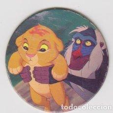 Colecionismo Cromos antigos: TAZO 5 EL REY LEON LE ROI LION DISNEY PANINI CAPS POGS. Lote 231785700