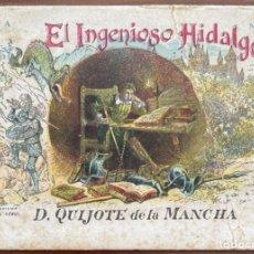Coleccionismo Cromos antiguos: EL INGENIOSO HIDALGO DON QUIJOTE DE LA MANCHA. COMPLETA. 100 CROMOS. JUNCOSA PAÑELLA. Lote 233594430