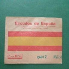 Coleccionismo Cromos antiguos: CÁDIZ CROMO SOBRE SIN ABRIR ESCUDOS DE ESPAÑA - MUY RARO. Lote 233726760