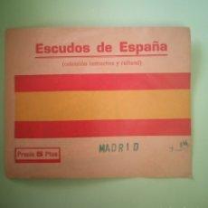 Coleccionismo Cromos antiguos: MADRID CROMO SOBRE SIN ABRIR ESCUDOS DE ESPAÑA - MUY RARO. Lote 235101015