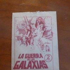 Coleccionismo Cromos antiguos: LA GUERRA DE LAS GALAXIAS STAR WARS SOBRE DE CROMOS SIN ABRIR DANONE. Lote 236177720