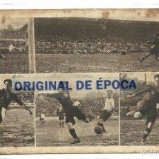Coleccionismo Cromos antiguos: (PS-64315)PAULINO ALCANTARA-FC BARCELONA-PUBLICIDAD JARABE CLIMENT-MARCA VIUDA-CROMO FUTBOL. Lote 236220735