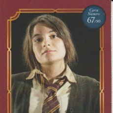 Coleccionismo Cromos antiguos: Nº 67 - HARRY POTTER - WIZARDING WORLD - CARREFOUR 2020 - KATIE BELL. Lote 236991330
