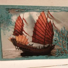 Coleccionismo Cromos antiguos: ANTIGUO CROMO PIRATAS DEL CARIBE EN EL FIN DEL MUNDO NUMERO P14 NUEVO VER FOTO. Lote 237585050