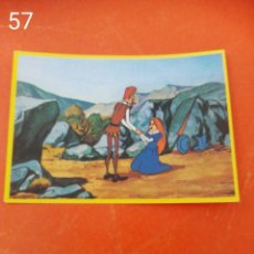 Coleccionismo Cromos antiguos: CROMO N.57 DON QUIJOTE DANONE SIN PEGAR. Lote 243446945