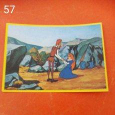 Coleccionismo Cromos antiguos: CROMO N.57 DON QUIJOTE DANONE SIN PEGAR. Lote 243447010