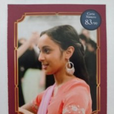 Coleccionismo Cromos antiguos: CROMO CARTA HARRY POTTER CARREFOUR 2020 - (83 DE 90) PARVATI PATIL. Lote 243839550