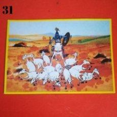 Coleccionismo Cromos antiguos: CROMO N.31 DON QUIJOTE DANONE SIN PEGAR. Lote 244877235