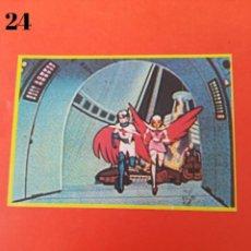 Coleccionismo Cromos antiguos: CROMO N.24 BATALLA DE LOS PLANETAS DANONE SIN PEGAR. Lote 245018455