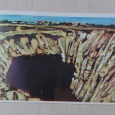 Coleccionismo Cromos antiguos: Nº 198 CROMO - ALBUM ENCICLOPEDIA CULTURA COLOR - BRUGUERA 1967 - CROMO RECUPERADO. Lote 245018470