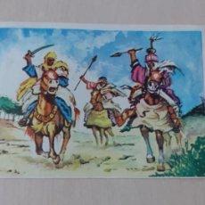 Coleccionismo Cromos antiguos: Nº 202 CROMO - ALBUM ENCICLOPEDIA CULTURA COLOR - BRUGUERA 1967 - CROMO RECUPERADO. Lote 245018955