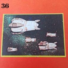 Coleccionismo Cromos antiguos: CROMO N.36 BATALLA DE LOS PLANETAS DANONE SIN PEGAR. Lote 245134505