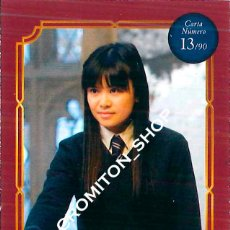 Coleccionismo Cromos antiguos: Nº 13 CHO CHANG - HARRY POTTER WIZARDING WORLD - CARREFOUR. Lote 245471675