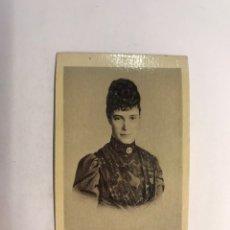 Coleccionismo Cromos antiguos: DROGAS Y FERRETERÍA M. MIRAVE (HUESCA) CROMOS REALEZA EMPERATRIZ DE RUSIA (H.1910?). Lote 245534320
