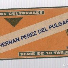Coleccionismo Cromos antiguos: CROMOS CULTURALES HERNAN PEREZ DEL PULGAR. Nº 28. COMPLETO, 10 TARJETAS. EDICIONES BARSAL. Lote 245546525