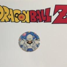 Coleccionismo Cromos antiguos: CROMO TAZO DRAGON BALL Z MATUTANO. N°19. BOLA DE DRAGON. Lote 245745795