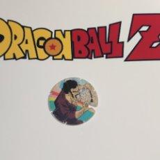 Coleccionismo Cromos antiguos: CROMO TAZO DRAGON BALL Z MATUTANO. N°17. BOLA DE DRAGON. Lote 245745810