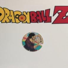 Coleccionismo Cromos antiguos: CROMO TAZO DRAGON BALL Z MATUTANO. N°17. BOLA DE DRAGON. Lote 245745815
